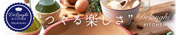Kitchen_headerbanner